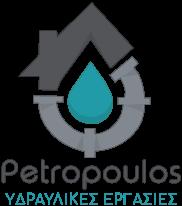 Υδραυλικός-Αποφράξεις Αττική Logo